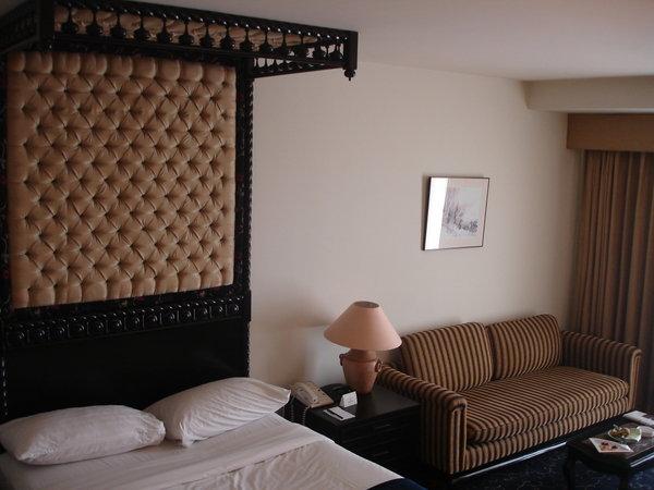 Pearl Continental hotel in Karachi, Pakistan