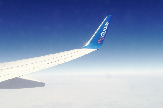 The tail of a flydubai Aircraft